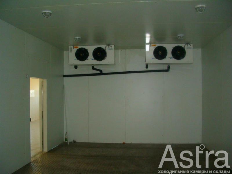 Холодильный камера