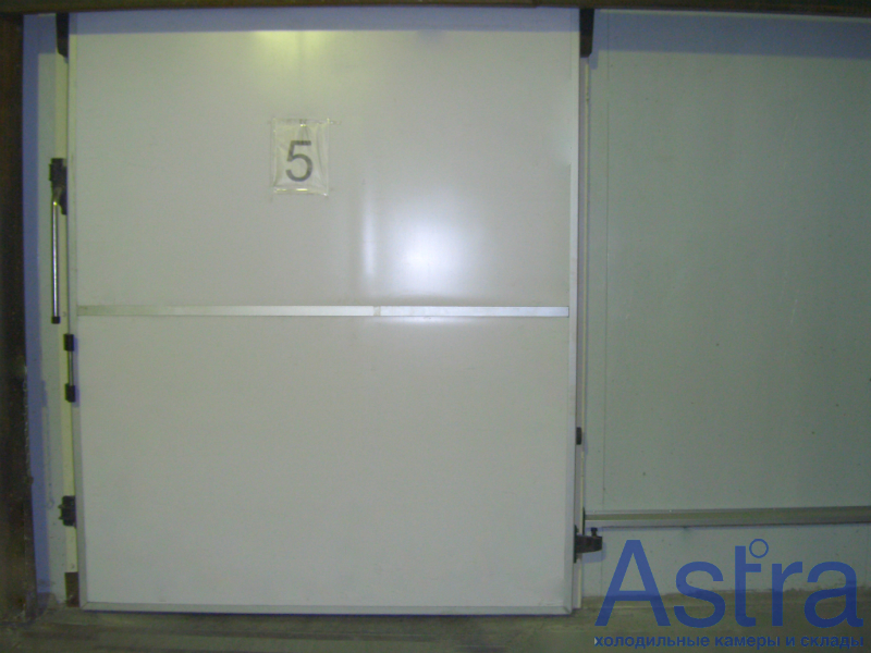 Холодильный склад